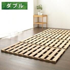 ロングタイプ 桐 すのこ ベッド ダブル 幅140×長さ210cm ベッド すのこベッド 北欧 ベット 木製 シンプル スノコ すのこ bed(代引不可)【送料無料】