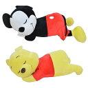 ディズニー Disney 特大 添い寝枕 ミッキー プー 抱き枕 子供部屋 ミッキーマウス プーさん 35×90cm(代引不可)【送料…