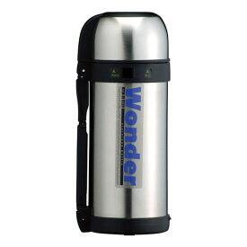ワンダー 保温・保冷対応 ステンレス 水筒 1.5L(代引不可)【送料無料】