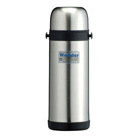 ワンダー 保温・保冷対応 ステンレス 水筒 1L(代引不可)【送料無料】