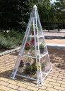 マルハチ 組立式簡易温室 ピラミッド 簡易組立式 簡易温室 ビニールハウス ビニールカバー フラワースタンド フラワー…