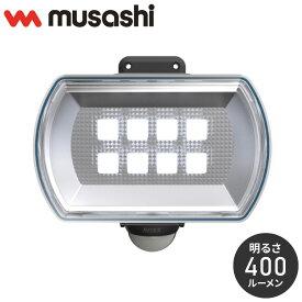 ムサシ 4.5W ワイドフリーアーム式 LED乾電池 センサーライト 防災 防雨 防犯 LED-150(代引不可)
