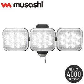 14W×3灯 フリーアーム式 LED センサー ライト 防雨 防犯 LED 人感 空き巣 対策 屋外 玄関 照明 LED-AC3042(代引不可)【送料無料】