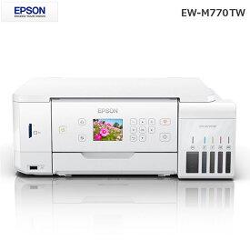 エプソン EPSON エコタンク 大容量インクタンク搭載 A4 EW-M770TW ホワイト プリンター 白黒 カラーインクジェットプリンター【送料無料】