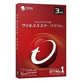 トレンドマイクロ ウイルスバスタークラウド 3年版 PKG セキュリティソフト パソコン スマートフォン タブレット【送料無料】
