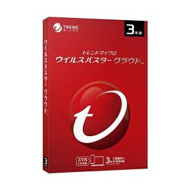 トレンドマイクロ ウイルスバスタークラウド 3年版 PKG TICEWWJFXSBUPN3701Z ウイルスバスター パソコン スマホ セキュリティ