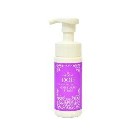 アフロートドッグ モイスチャライズフォーム150g 犬 イヌ ペットグッズ 犬用保湿剤