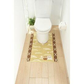 トイレマット トイレ マット サイドロングトイレマットペアふくろう タテ90xヨコ60(代引き不可)【送料無料】