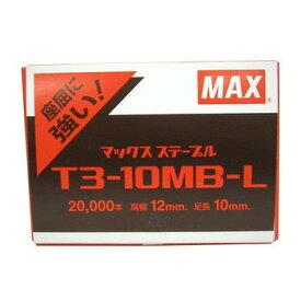 マックス MAX(マックス) ステープル MS92631 T3-10MB-L 20000本