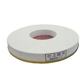 新興製作所 SHINKO(新興製作所) ホームスカッター用砥石 6000 180mm