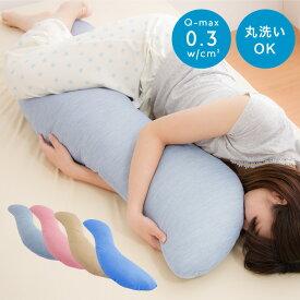 抱きまくら 冷感抱きまくら ボディクッション 30×120 S字 接触冷感 ひんやり だきまくら クッション 安眠【送料無料】
