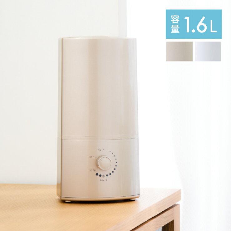 超音波加湿器 1.6L SLENDER 2色(シルバー/ゴールド) アロマ加湿器【あす楽対応】【送料無料】【smtb-f】