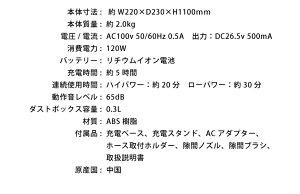 掃除機simplusサイクロン2WAYコードレス掃除機スティッククリーナーSP-RCL2Wシンプラスコードレスクリーナー【あす楽対応】【送料無料】【smtb-f】