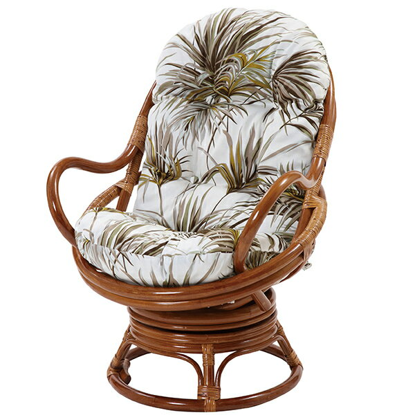 ラタン リラックス 回転チェア 籐家具 籐椅子 籐 回転椅子 イス 椅子 チェア 座椅子 一人掛け 1人掛け クッション(代引不可)【送料無料】