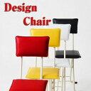 デラックスカラーチェア 折りたたみ椅子 折りたたみチェア 【送料無料】(代引き不可)