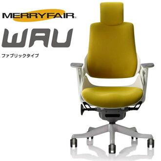 MERRYFAIR WAU纤维脑袋休息布垫merifeawau(货到付款不可)