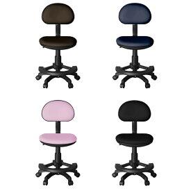 学習チェア ホップ5 合皮 ブラック ネイビー ダークブラウン ブラック イス 学習椅子 勉強椅子 勉強チェア 学習チェアー (代引不可)【送料無料】