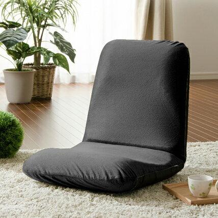 日本製 国産 座椅子 コンパクト フロアチェアー 和楽チェア M A454(代引不可)【送料無料】