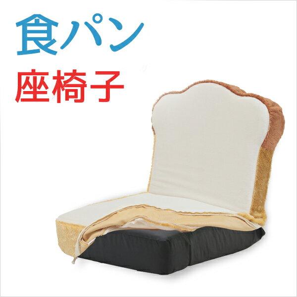 日本製 国産 座椅子 コンパクト リクライニング カバーリング パン座椅子(代引不可)【送料無料】【chair0901】