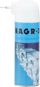 旭 気化性防錆剤 NAGR-330 スプレー【NAGR-330】(化学製品・サビ取り剤)