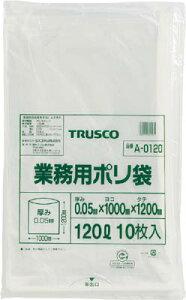 TRUSCO 業務用ポリ袋 厚み0.05X120L 10枚入【A-0120】(清掃用品・ゴミ袋)