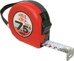 KDS 両面ネオロック25巾7.5m【ZS25-75BP】(測量用品・コンベックス)
