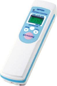 オプテックス ポータブル型非接触温度計【PT-5LD】(計測機器・温度計・湿度計)