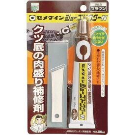 セメダイン シューズドクターN ブラウン P50ml HC-002 HC002