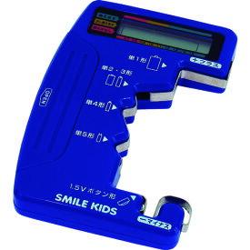スマイルキッズ デジタル電池チェッカー2 ADC07