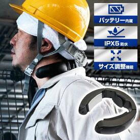 サンコー ネッククーラーPro NECOLNSP クーラー 作業 冷房 持ち運び【送料無料】