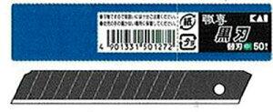 貝印 黒替刃中薄50枚入り【BM-50】(ハサミ・カッター・板金用工具・カッターナイフ)