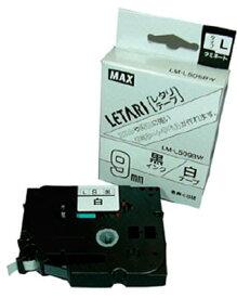 MAX ラベルプリンタ ビーポップミニ 9mm幅テープ 白地黒字【LM-L509BW】(OA・事務用品・ラベル用品)