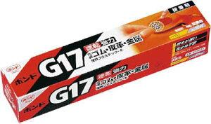 コニシ ボンドG17 50ml(箱) #13031【G17-50】(接着剤・補修剤・接着剤1液タイプ)