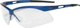TRUSCO 二眼型セーフティグラス フレームブルー【TSG-8106BL】(保護具・二眼型保護メガネ)