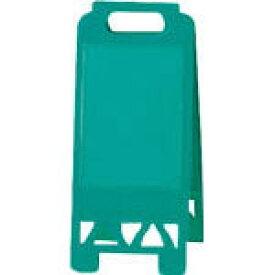 ユニット フロアユニスタンド 緑 両面ポケット【868-372AG】(安全用品・標識・標示スタンド)