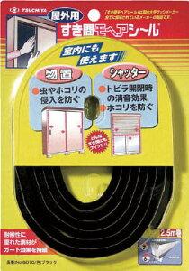 槌屋 屋外用すき間モヘアシール ブラック 6mm×7mm×2.5m【NO6070 BK】(テープ用品・気密防水テープ)