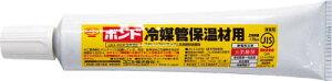 コニシ ボンド冷媒管保温材用【4932】(接着剤・補修剤・接着剤1液タイプ)
