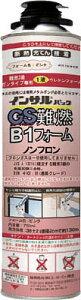 ABC 一液型簡易発泡ウレタン(注入ガン専用型)GSB1 ピンク【GSB1-P】(接着剤・補修剤・発泡ウレタン)