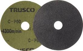 TRUSCO ディスクペーパー4型 Φ100X15.9 #60 10枚入【TG4-60】(研削研磨用品・ディスクペーパー)