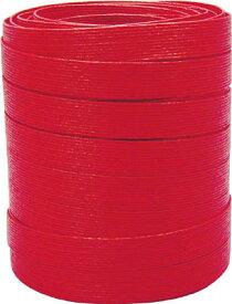 ユタカ 梱包用品 紙バンド 約14.5mm×約30m レッド【BP-305】(ロープ・ひも・ひも)