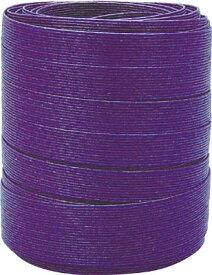 ユタカ 梱包用品 紙バンド 約14.5mm×約30m ムラサキ【BP-306】(ロープ・ひも・ひも)