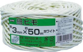 ユタカ 荷造り紐 紙ヒモ #20×約50m ホワイト【M-153-1】(ロープ・ひも・ひも)