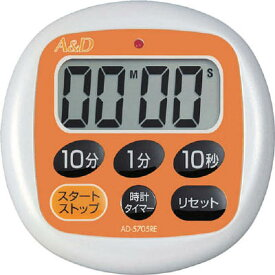 A&D 防滴デジタルタイマーオレンジ【AD5705RE-BP】(計測機器・ストップウォッチ・タイマー)