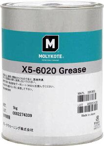 モリコート 樹脂用 X5−6020グリース 1kg【X5-6020-10】(化学製品・グリス・ペースト)