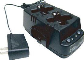 アルインコ ツイン充電器セット【EDC186A】(安全用品・標識・トランシーバー)