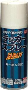 ニッぺ ラッカースプレー JPAN 300ml 透明クリヤー【221T004-300】(塗装・内装用品・塗料)