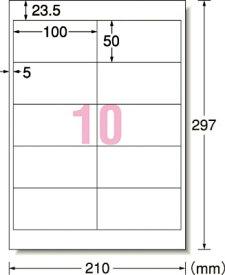 A−one 屋外用サインラベル(レーザー)ツヤ消しフィルム・ホワイト 10面【31066】(安全用品・標識・安全標識)