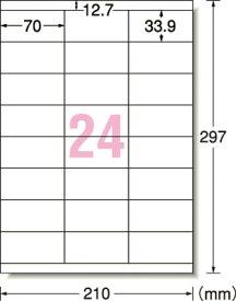 A−one 屋外用サインラベル(レーザー)ツヤ消しフィルム・ホワイト 24面【31068】(安全用品・標識・安全標識)