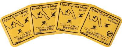 TRUSCO スパークガードマグネット50【TSGM-K50D】(はんだ・静電気対策用品・静電気対策マット・シート)