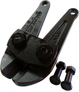 HIT HIT アンギュラーカッター替刃 600mm用【ACC600】(ハサミ・カッター・板金用工具・鉄筋カッター)